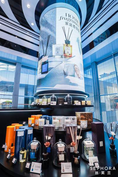 Home Fragrance area at the TaiKoo Li Flagship Store