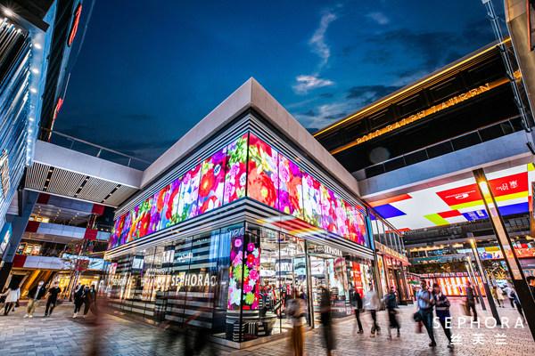 The TaiKoo Li Flagship Store
