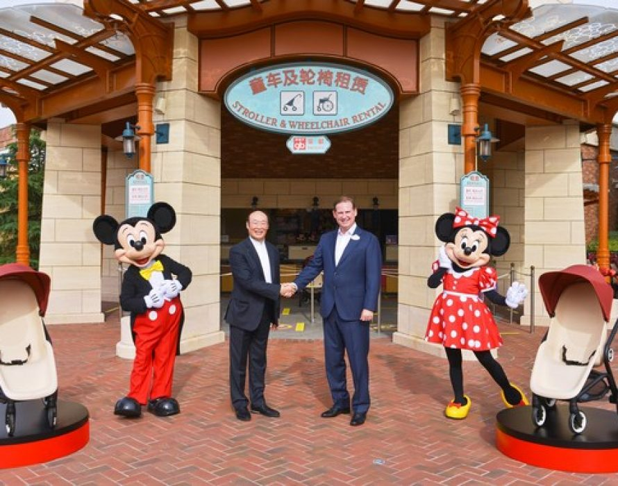 Shanghai Disney Resort and Goodbaby Group Enter Multi-Year Resort Alliance