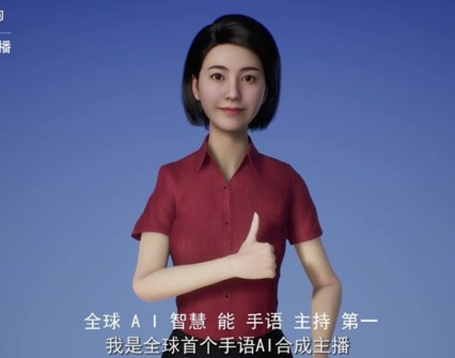 Sogou Launched World's First AI Sign Language News Anchor
