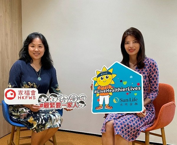 Haymans Fung (right), Chief Marketing and Digital Officer of Sun Life Hong Kong, and Annie Lo (left), Head of Development of the Hong Kong Family Welfare Society, are pleased to join hands together to promote family mental wellbeing in the community.