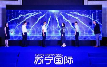 Suning International Showcases New One-Stop Solution for Overseas Brands to Enter China at the China International Consumer Products Expo