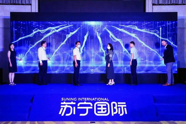 Launching Ceremony of Suning International 2021Global Partner Conference