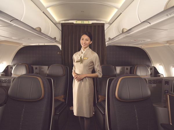 STARLUX Airlines, Taiwan's Finest Airline Service.