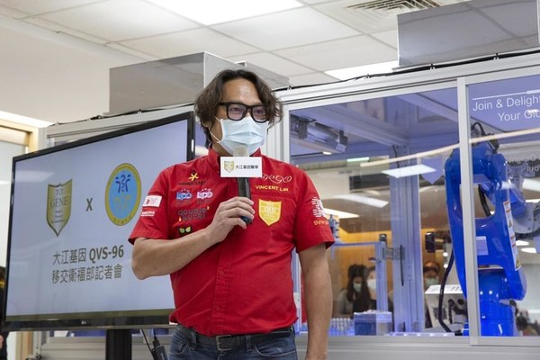 Vincent Lin, Chairman of TCI, said that the company has 2 QVS-96s to join pandemic prevention and testing measures.