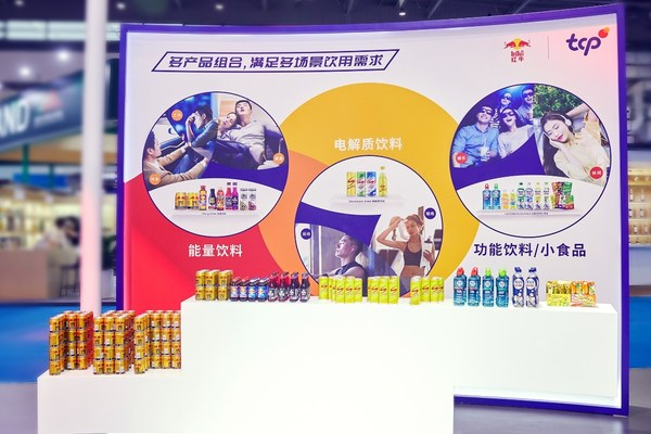 The product line of TCP's Global Brand House