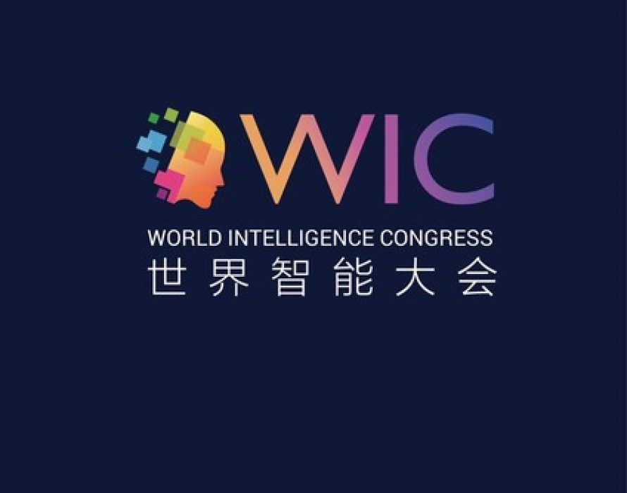 The 5th World Intelligence Congress kicks off in Tianjin with dazzling cutting-edge technologies