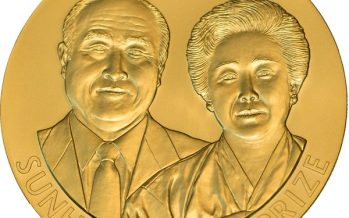The Sunhak Peace Prize Committee is accepting nominations for the 5th Sunhak Peace Prize