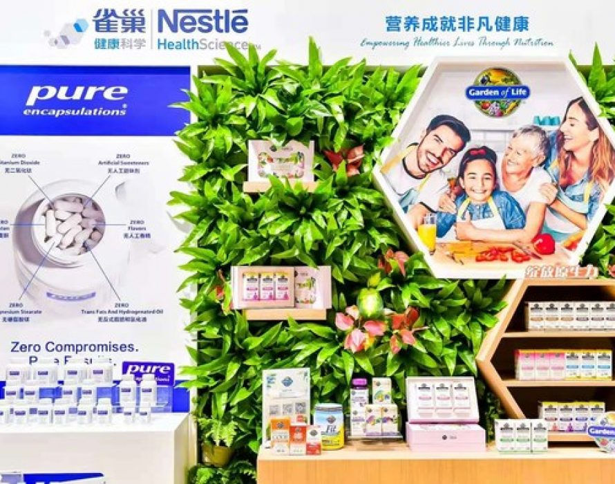 To Seize the New Opportunities of Hainan Free Trade Port, Nestle Presented Its Hit Products on the First China International Consumer Products Expo