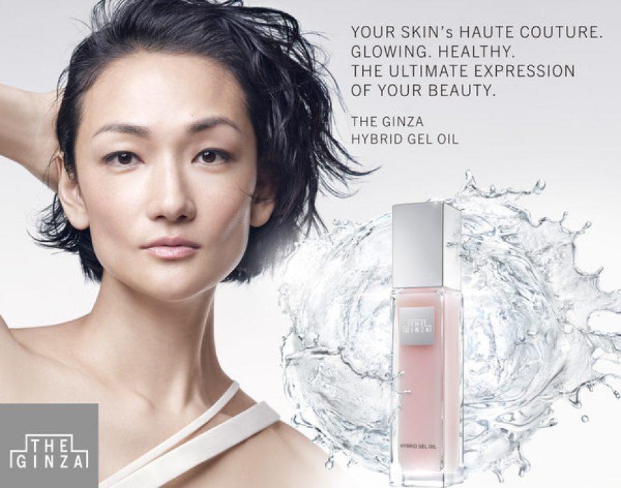 "Trade Log starts providing YUBIKIRI, an IoT-linked blockchain, for Shiseido's prestige skincare brand ""THE GINZA"""