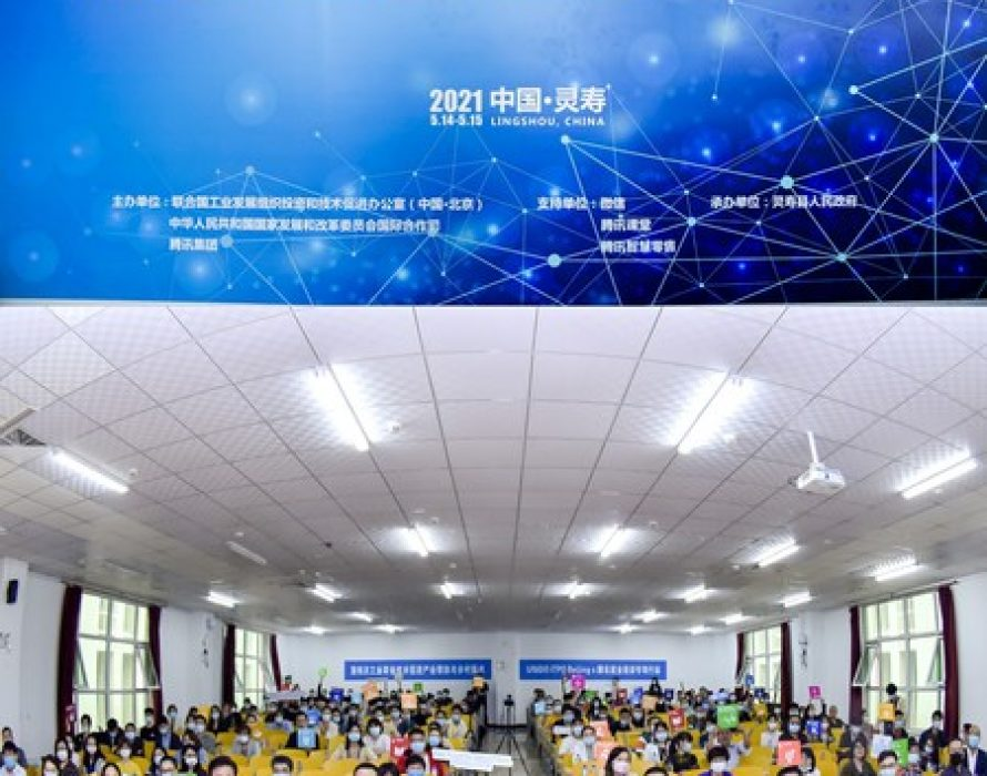 UNIDO ITPO Beijing and Tencent Group jointly launch vocational education program in Hebei