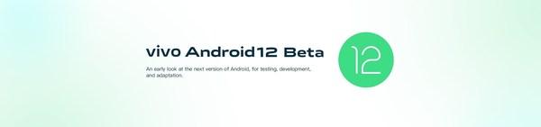 vivo Android 12 Beta