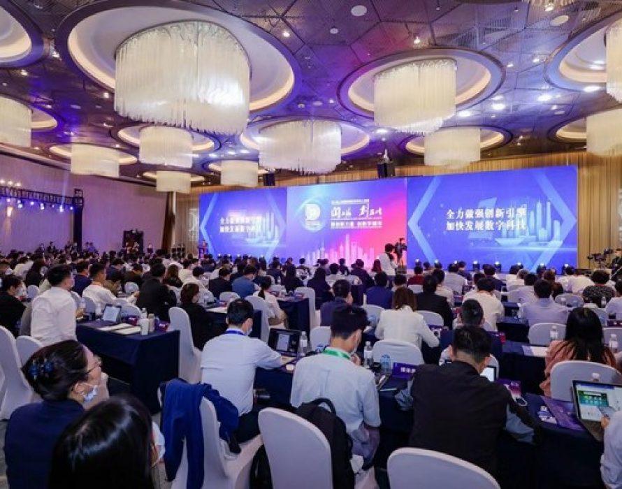 Xinhua Silk Road: 2nd Shanghai Y50 Forum for Innovation and Entrepreneurship promotes digitalization development of E. China's Shanghai