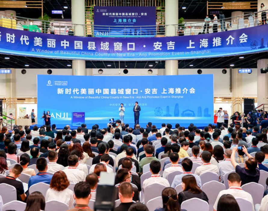Xinhua Silk Road: E.China Zhejiang Anji efforts to hike attractiveness through high-quality green development