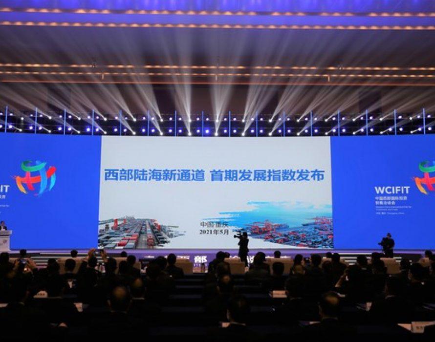 Xinhua Silk Road: Index released to reflect development of New International Land-Sea Trade Corridor