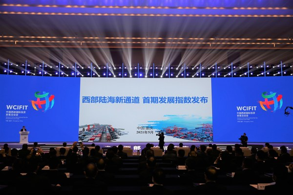 Photo: The first-phase index for the New International Land-Sea Trade Corridor is released at a conference held during the Third Western China International Fair for Investment and Trade, May 21.