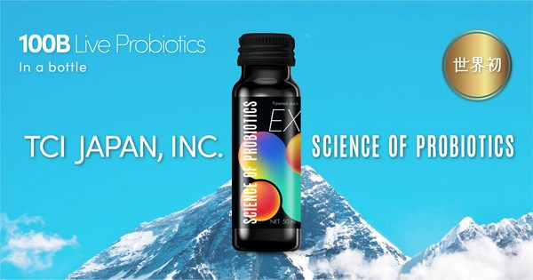 SCIENCE OF PROBIOTICS_TCI JAPAN's New Probiotic Formula Containing 100 Billion Live Probiotics