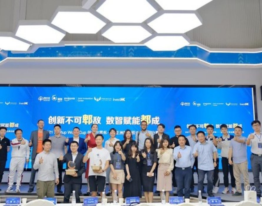 2021SWC Entrepreneurship World Cup Asia Qualifier Chengdu Sub-Contest was successfully held in Jingrong Town