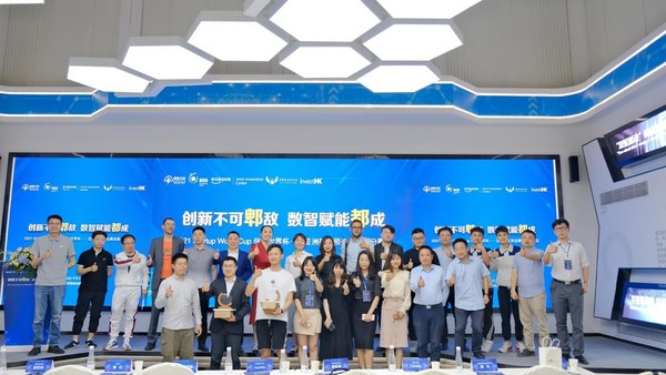 2021SWC Entrepreneurship World Cup Asia Qualifier Chengdu Sub-Contest was held in Jingrong Town