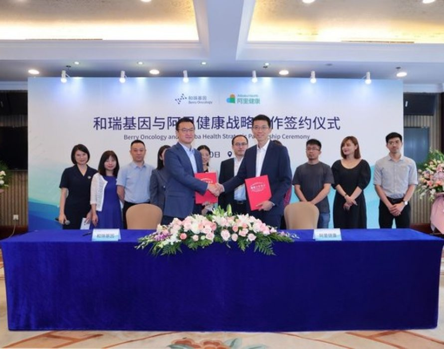 Berry Oncology Partners with Alibaba Health to Create China's Early Cancer Screening Ecosystem