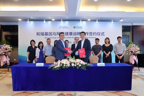 Berry Oncology and Alibaba Health sign strategic partnership