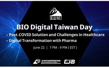 BIO Digital Taiwan Day will be held on June 22