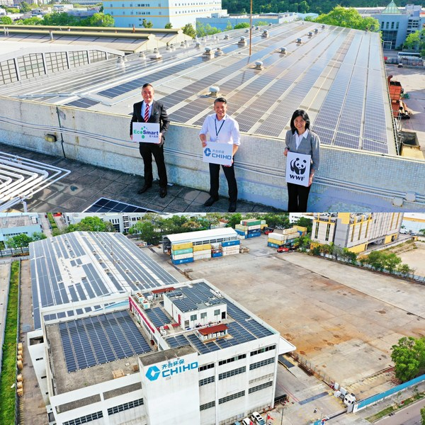 Top left: Stephen Ma, CEO of EcoSmart Energy   Middle: Samson Lui, General Manager of Chiho Eco Protection Limited   Right: Karen Ho, Head of Corporate Sustainability, WWF Hong Kong Branch (WWF)   Bottom: Chiho Eco Protection Limited located in Yuen Long Industrial Estate - (Largest single solar power system in Hong Kong of 1 MW)