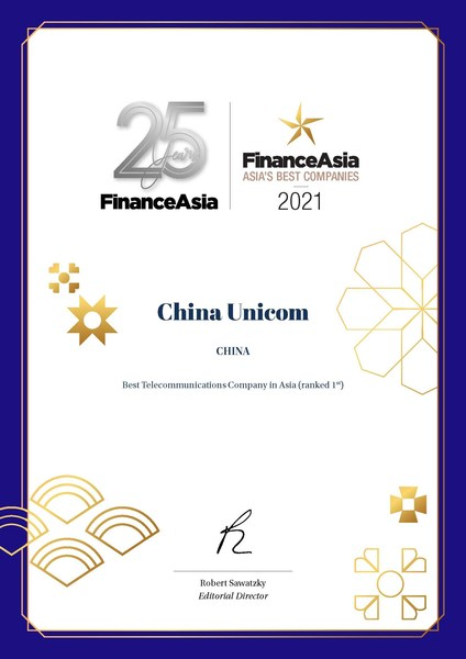 """China Unicom being voted """"Asia's No.1 Best Telecommunications Company"""""""