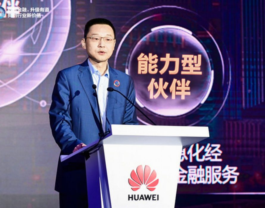 Creating New Value Together: Huawei Launches Financial Partner Going-Global Program