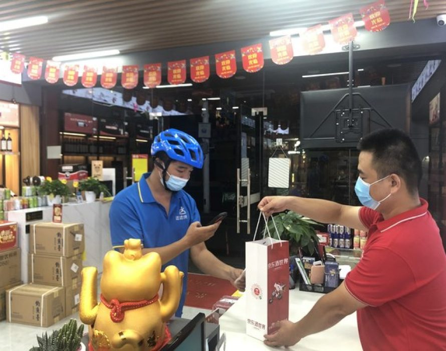 Dada Group 6.18 Record Sales: JDDJ Reported Peak-Day Transaction Volume Over RMB 300 Million