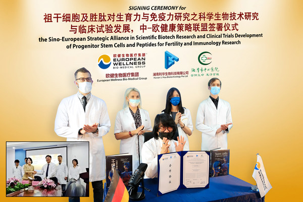Prof. Dr. Mike Chan (sitting) with European Wellness' medical practitioners (from left), Dr. Vladimir Chernykh, Dr. Margaryta Iemelianova, Dr. Pan Shing Yi and Dr. Simon Yefimov.