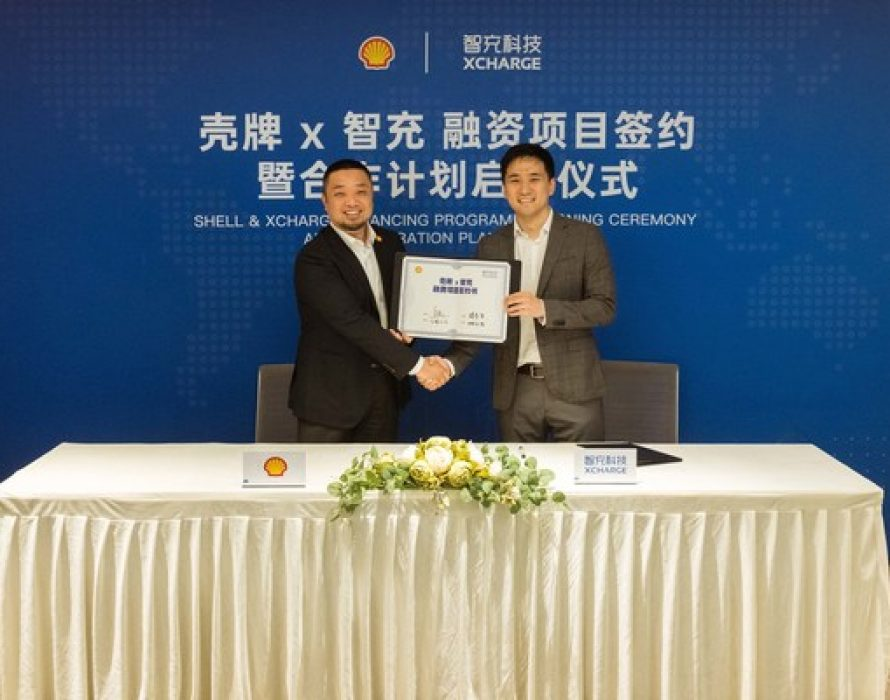 EV charging solution leader XCharge receives investment from Shell Ventures