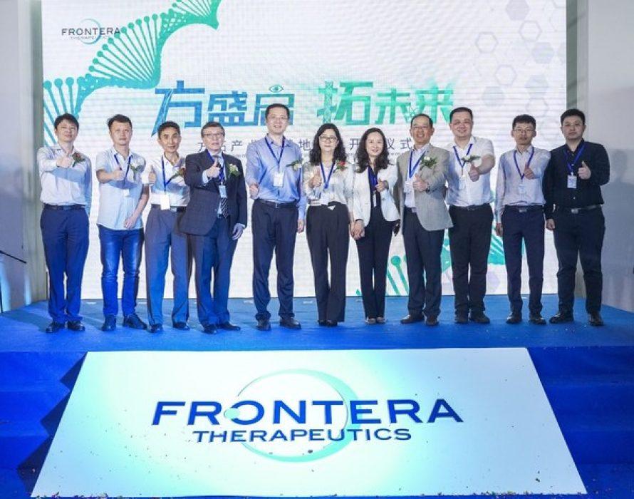 Frontera Therapeutics Starts GMP Manufacturing Facility Construction