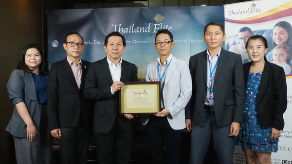 H.I.S. Thailand partners with Thailand Elite to promote the long-term Thai Residency & Privileges Program