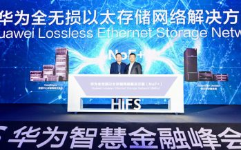 Huawei Launches Lossless Ethernet Storage Network Solution NoF+ to Spark Digital Finance Innovation