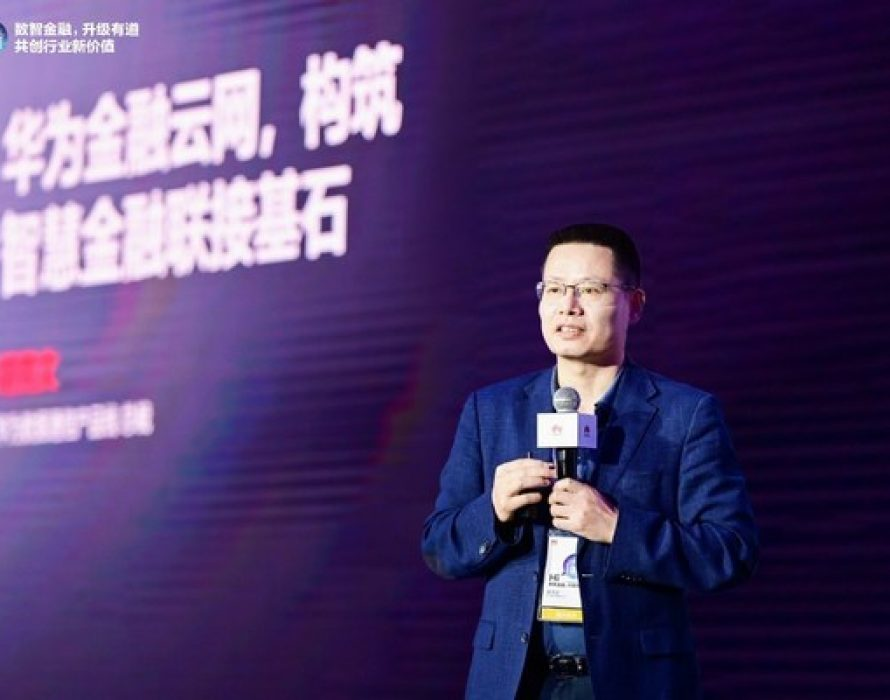 Huawei Launches the Financial Cloud-Network Solution to Lay the Cornerstone of Connectivity for Intelligent Finance