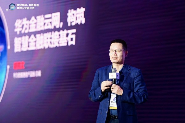 Kevin Hu, President of Huawei's Data Communication Product Line, launches the Financial Cloud-Network Solution