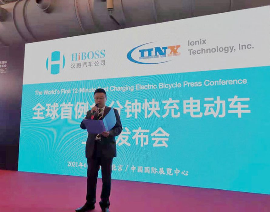 Ionix and its partner Hiboss were invited to attend the 2021 Beijing International Automobile Manufacturing Expo and held a press conference