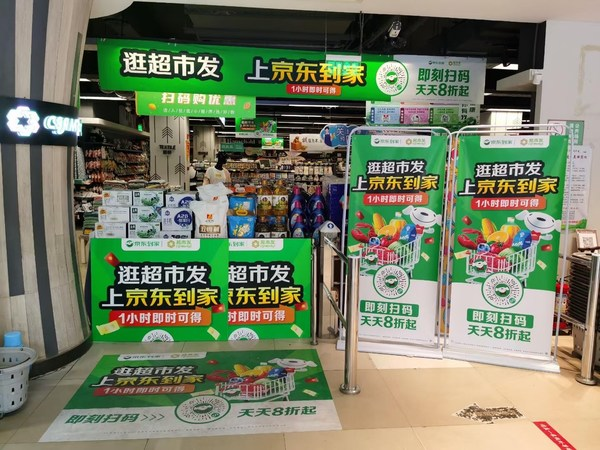 JDDJ Launched 6.18 Mid-Year Shopping Festival