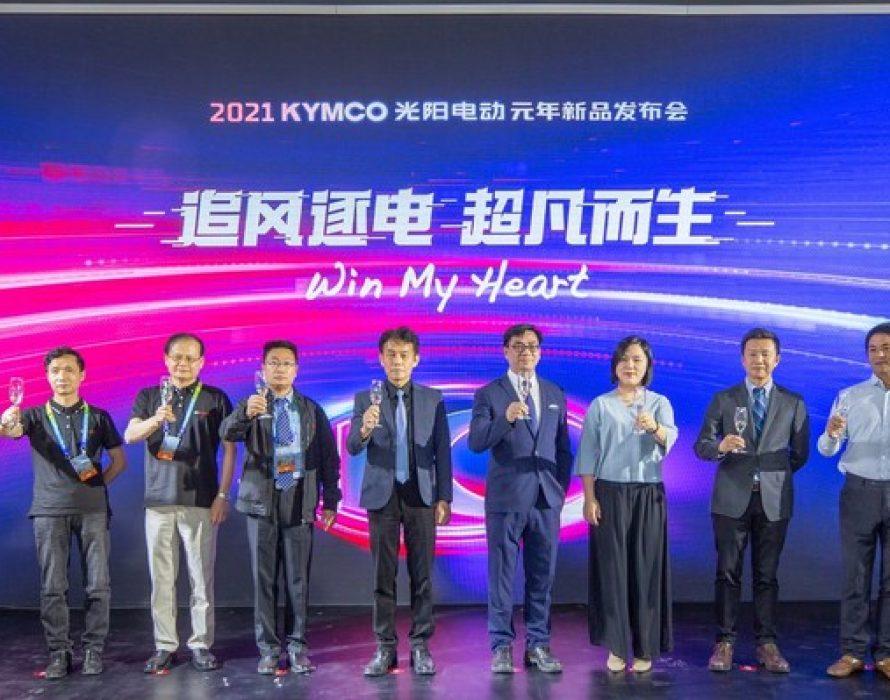 KYMCO Announces Ionex EV League