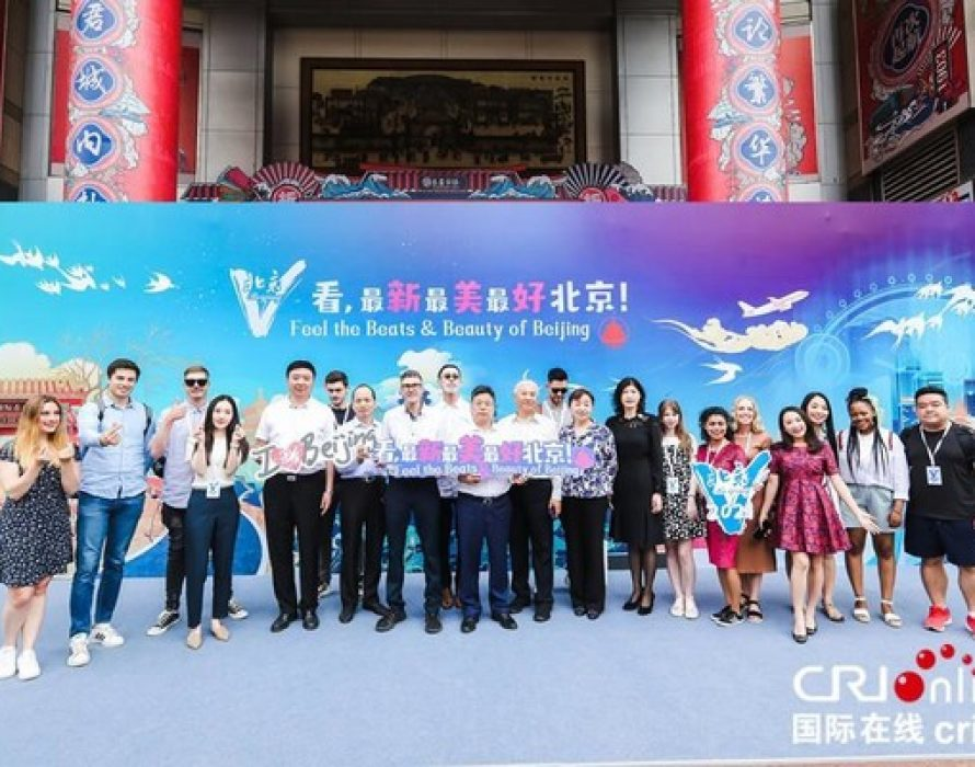 Let the World Understand Beijing: Silk Road Rediscovery Tour of Beijing Starts Again