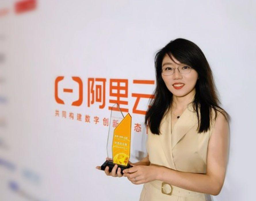 """Magic Data Tech Wins """"Best Supplier of Alibaba Cloud 2021"""""""