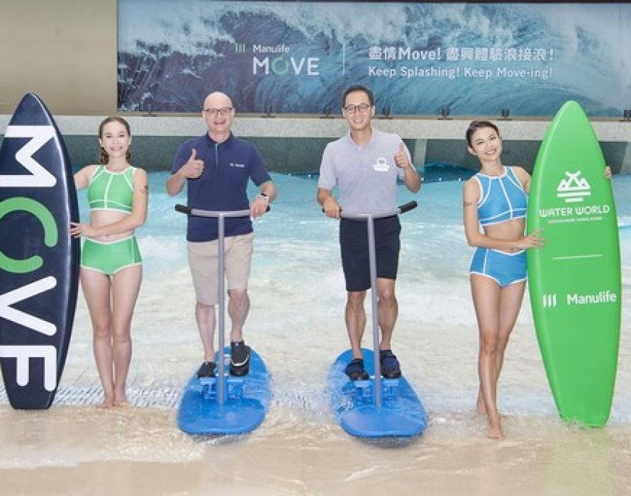 Manulife proudly presents Hong Kong's first all-weather mega indoor wave pool at the city's new iconic Water World Ocean Park