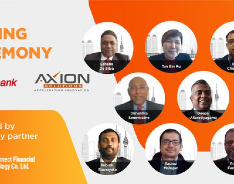NDB Bank appoints Axion to deliver Sri Lanka's first AI-based Video Know-Your-Customer built by OneConnect to engage customers remotely, securely and seamlessly