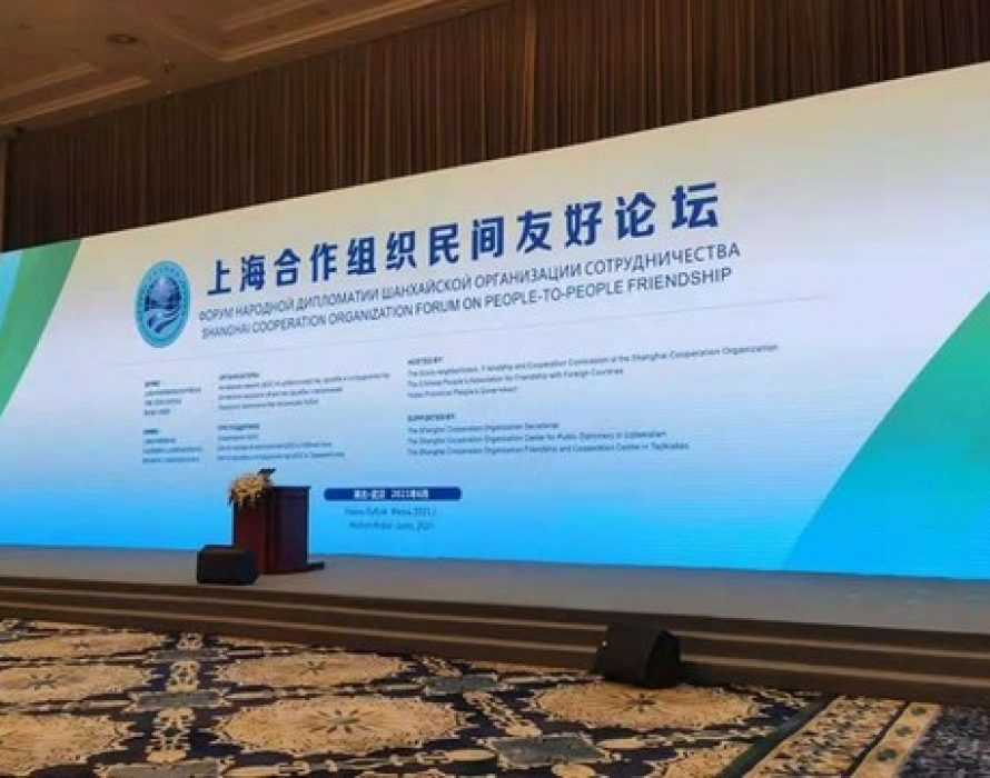 Officials from SCO members, observer states and dialogue partners hold discussion on promoting people-to-people exchange
