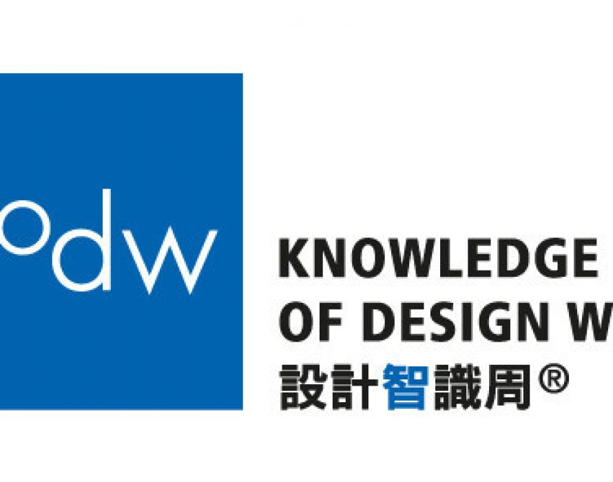 Over 50 World-Class Innovators Announced for Knowledge of Design Week (KODW) 2021