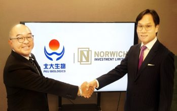 Peking University Biologics entering into Strategic Cooperation Agreement with Norwich Investment Limited