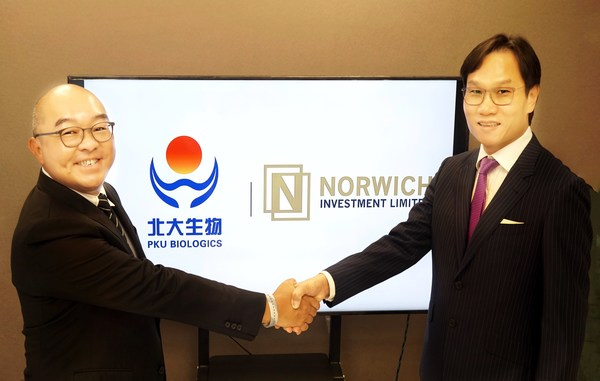 Mr. Wayne Tan, CEO of PKU Biologics (Left) and Mr. Jason Wong, CEO & Founder of Norwich Investment Limited (Right) attended a contract signing ceremony on June 3rd, 2021