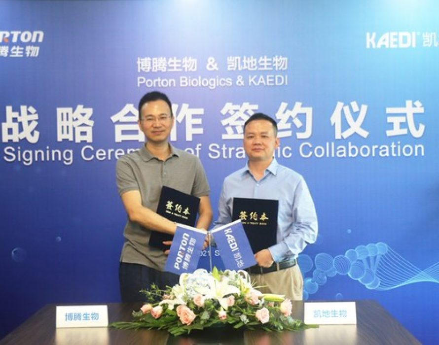 Portonbio announced strategic cooperation with KAEDI to accelerate the R&D and production of CAR-T drugs