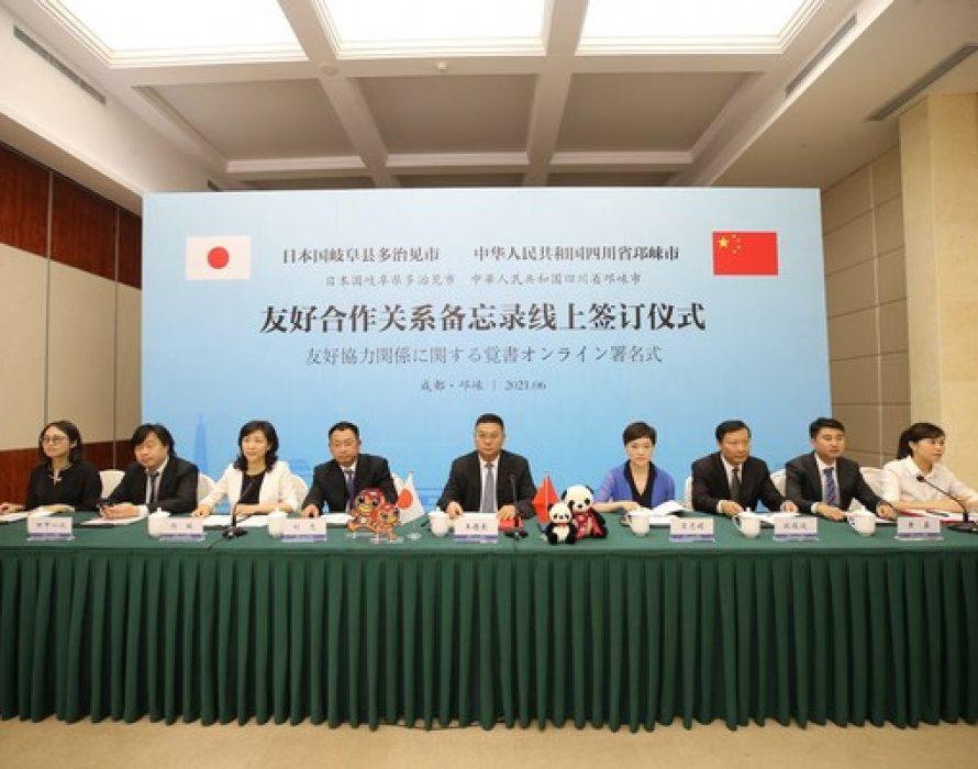 Qionglai establishes cooperative ties with Tajimi in Japan